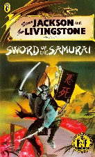 Sword of the Samurai. 1987. Paperback.