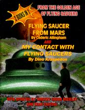 From the Golden Age of Flying Saucers. 2011