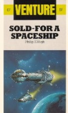 Sold – For A Spaceship. 1985